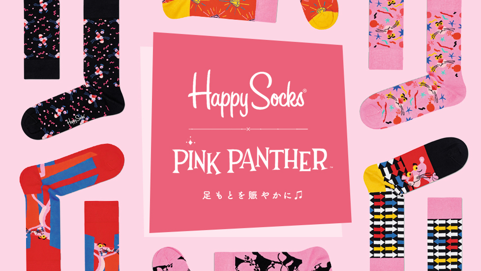 HappySocks×PINK PANTHER